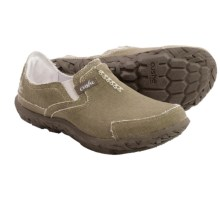 Cushe Slipper II Shoes - Slip-Ons (For Women) in Sand - Closeouts