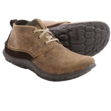 Cushe Slipper Leather Chukka Shoes (For Men) in Brown Leather - Closeouts