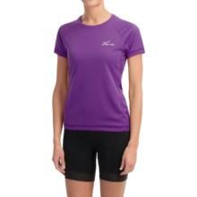 CW-X Ventilator Mesh Shirt - UPF 35+, Short Sleeve (For Women) in Purple - Closeouts