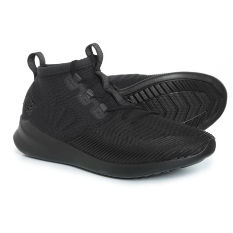 Image of Cypher Run Cross-Training Shoes (For Men)