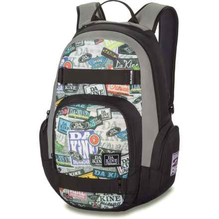 DaKine Atlas Backpack - 25L in Equip2rip - Closeouts