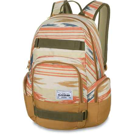 DaKine Atlas Backpack - 25L in Sandstone - Closeouts