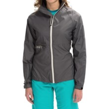 DaKine Breaker Cycling Jacket (For Women) in Castlerock - Closeouts