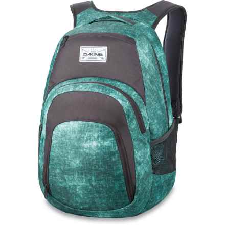 DaKine Campus Backpack - Large in Mariner - Closeouts