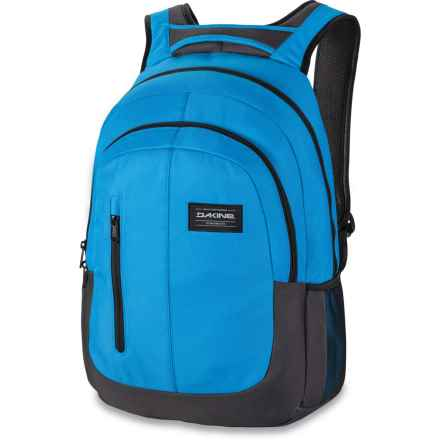 DaKine Foundation Backpack - 26L in Blue - Closeouts