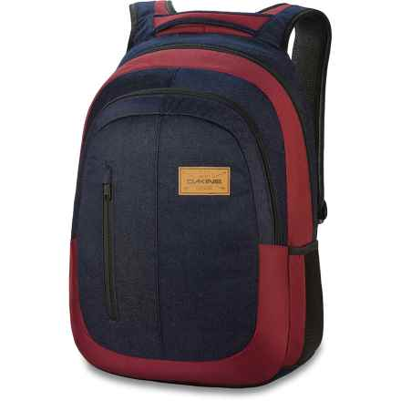 DaKine Foundation Backpack - 26L in Denim - Closeouts