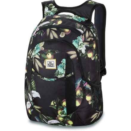Dakine Garden Backpack (For Women) in Hula - Closeouts