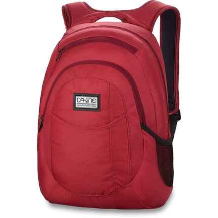 Dakine Garden Backpack (For Women) in Scarlet - Closeouts