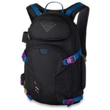DaKine Heli Pro Deluxe Snowsport Backpack - 18L (For Women) in Blkripstop - Closeouts
