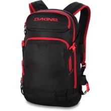 DaKine Heli Pro Snowsport Backpack - 20L in Phoenix - Closeouts