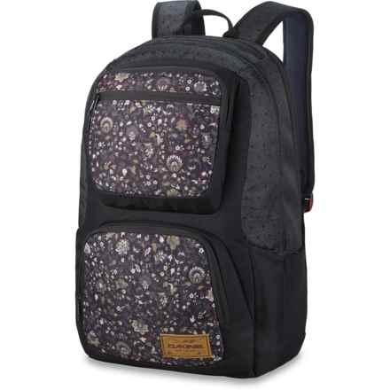DaKine Jewel 26L Backpack (For Women) in Wallflower - Closeouts