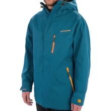 DaKine Ledge II Shell Jacket - Waterproof (For Men) in Moroccan Blue - Closeouts