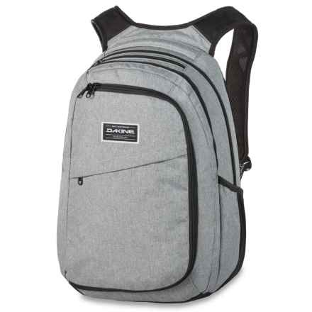 DaKine Network II 31L Backpack in Sellwood - Closeouts
