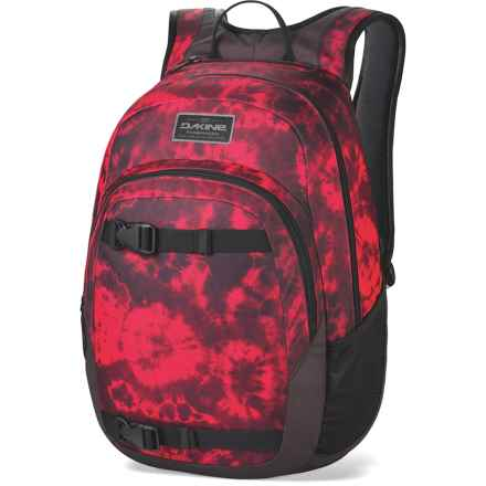 DaKine Point Wet-Dry 29L Backpack in Shibori - Closeouts