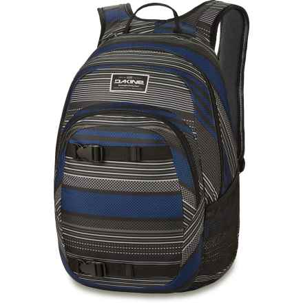 DaKine Point Wet-Dry 29L Backpack in Skyway - Closeouts