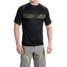 DaKine Range Mountain Bike Jersey - Zip Neck, Short Sleeve (For Men) in Black - Closeouts