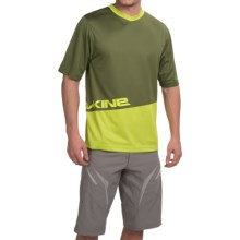 DaKine Vectra Jersey - Short Sleeve (For Men) in Cypress - Closeouts
