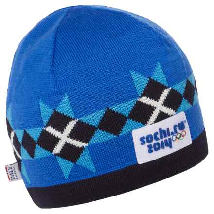 Dale of Norway Elbrus Wool Beanie (For Men) in Navy/Cobalt/Sochi Blue - Closeouts