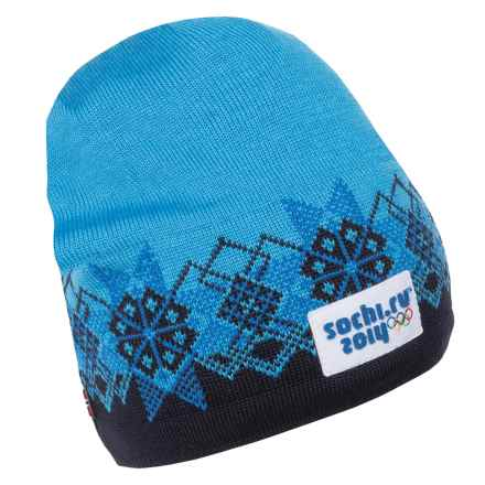 Dale of Norway Elbrus Wool Beanie (For Women) in Navy/Cobalt/Sochi Blue - Closeouts