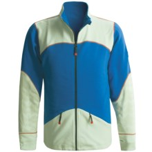 Dale of Norway Storen Jacket - Virgin Wool (For Men) in Bright Blue/Cloud - Closeouts