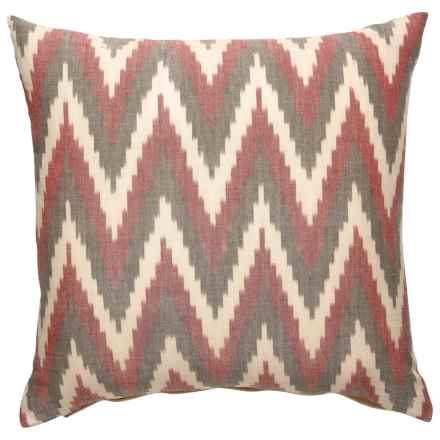 "Danica Studio Decorative Throw Pillow Cover - 17"" in Tradewinds Ikat - Closeouts"