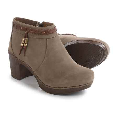 Dansko Dabney Ankle Boots - Leather (For Women) in Taupe - Closeouts