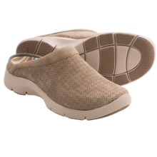 Dansko Elin Clogs - Leather (For Women) in Mocha Suede - Closeouts