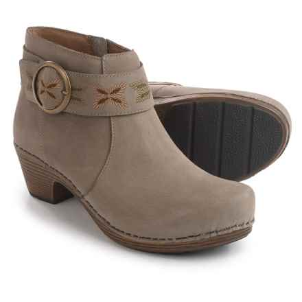Dansko Mina Embroidered Ankle Strap Booties - Nubuck, Side Zip (For Women) in Taupe - Closeouts