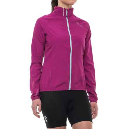 Dare 2b Blighted Windshell Jacket (For Women) in Camellia Purple - Closeouts