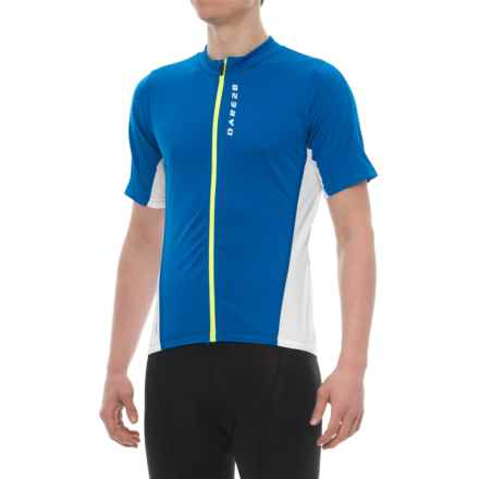 Dare 2b Comeback II Cycling Jersey - Full Zip, Short Sleeve (For Men) in Ox Blue/White - Closeouts