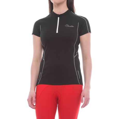 Dare 2b Configure Cycling Jersey - Zip Neck, Short Sleeve (For Women) in Black