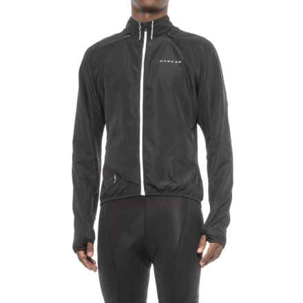 Dare 2b Enshroud Windshell Convertible Cycling Jacket - Full Zip (For Men) in Black - Closeouts