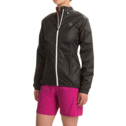 Dare 2b Evident Cycling Jacket - Waterproof (For Women) in Black - Closeouts