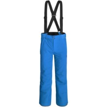 Dare 2b Qualify Ski Pants - Waterproof (For Men) in Skydiver Blue - Closeouts