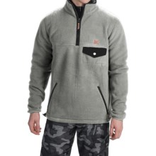 DC Shoes Calumet Polar Fleece Pullover Jacket - Zip Neck (For Men) in Heather Pewter - Closeouts
