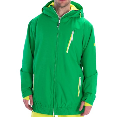DC Shoes Ripley Jacket - Insulated (For Men) in Emerald
