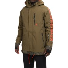 DC Shoes Ripley Snowboard Jacket - Waterproof, Insulated (For Men) in Military Olive - Closeouts