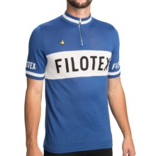 De Marchi Heritage Cycling Jersey - Zip Neck, Short Sleeve (For Men) in Filotex Blue - Closeouts