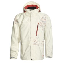 Descente DNA Vector Jacket (For Men) in Ivory - Closeouts