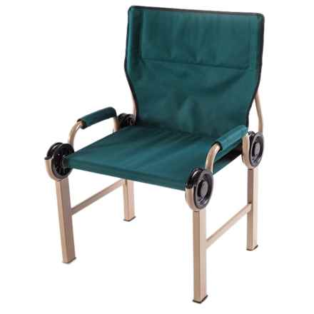 Disc-O-Bed Disc-Chair Camp Chair in Green - Closeouts