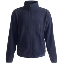Double-Sided Fleece Jacket - Full Zip (For Boys) in Navy - 2nds