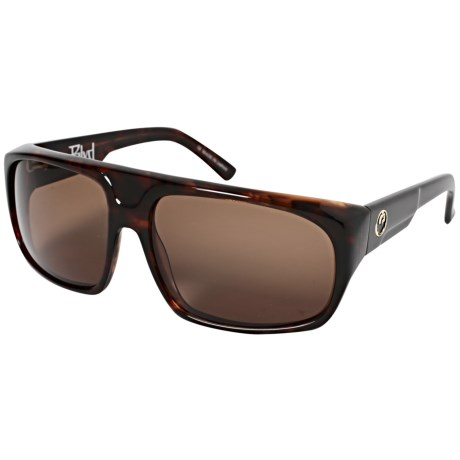 Dragon Alliance Blvd Sunglasses in Tortoise/Bronze