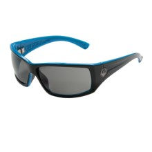 Dragon Alliance Cinch Sunglasses in Jet Blue/Grey - Closeouts