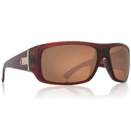Dragon Alliance Vantage Sunglasses in Coffee/Bronze - Closeouts
