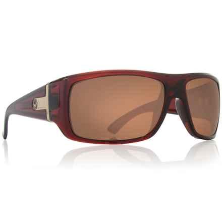 Dragon Alliance Vantage Sunglasses in Coffee/Bronze - Closeouts