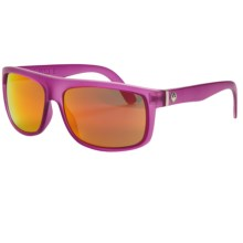 Dragon Optical Wormser Sunglasses in Purple Crystal/Red Ion - Closeouts