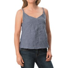 dylan Double-Layered Stitched Camisole (For Women) in Denim - Closeouts