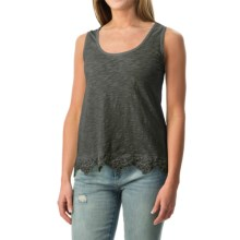 dylan Slub Tank Top (For Women) in Vintage Black - Closeouts