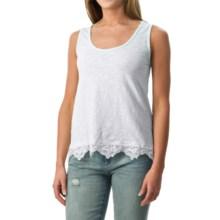 dylan Slub Tank Top (For Women) in White - Closeouts