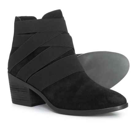 Eileen Fisher Willis Booties - Suede (For Women) in Black - Closeouts
